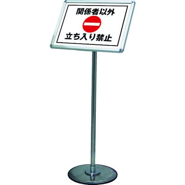 【メーカー在庫あり】 常磐精工(株) TOKISEI フリーアングルパネルスタンド90 ポール A4 210×297 FAPAS90-A4 HD