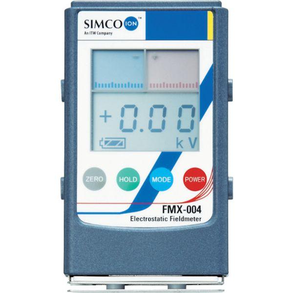【メーカー在庫あり】 シムコジャパン(株) SIMCO 静電気測定器 FMX-004 FMX-004 HD