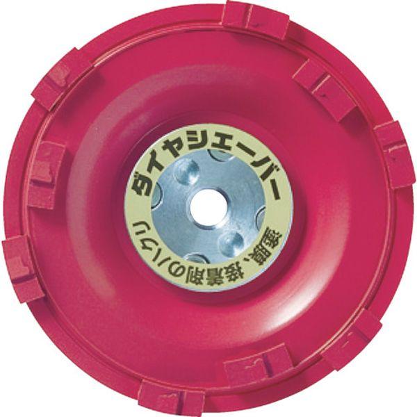 【メーカー在庫あり】 ナニワ研磨工業(株) ナニワ ダイヤシェーバー 塗膜はがし 赤 FN-9223 HD