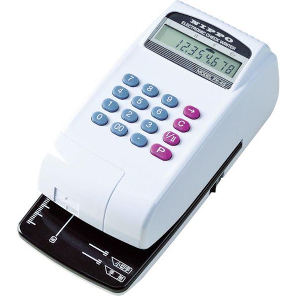 【メーカー在庫あり】 FX45 ニッポー(株) ニッポー 電子チェックライター FX-45 HD店