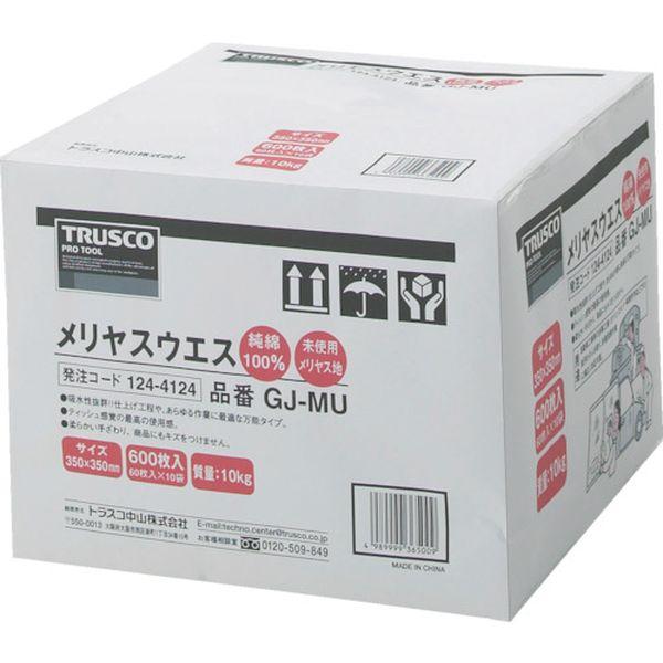 【メーカー在庫あり】 GJMU トラスコ中山(株) TRUSCO メリヤスウエス 柔軟タイプ 10Kg入 GJ-MU HD店