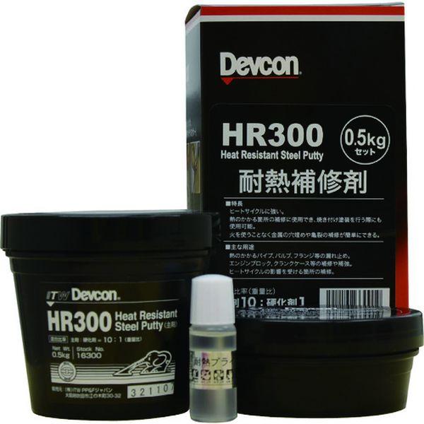 【メーカー在庫あり】 HR300500 (株)ITWパフォーマンスポリマー デブコン HR300 500g 耐熱用鉄粉タイプ HR-300-500 HD店