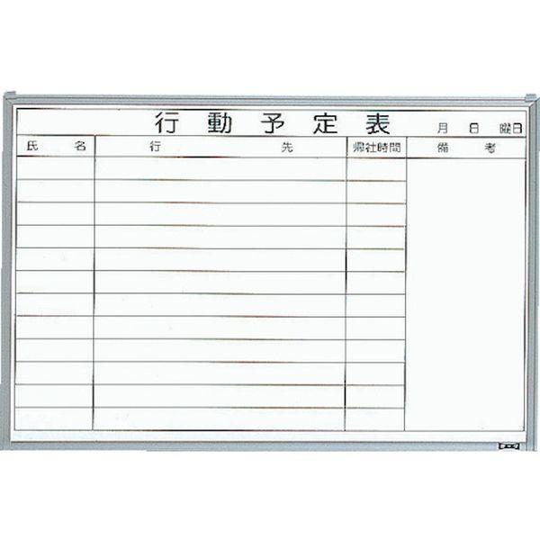 【メーカー在庫あり】 GL722 トラスコ中山(株) TRUSCO スチール製ホワイトボード 行動予定表 横 600X900 GL-722 HD店