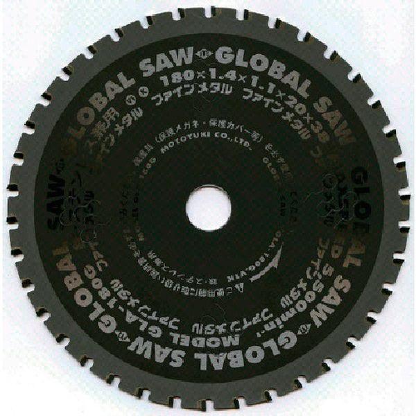 【メーカー在庫あり】 (株)モトユキ モトユキ 鉄・ステンレス兼用 GLA-160G HD