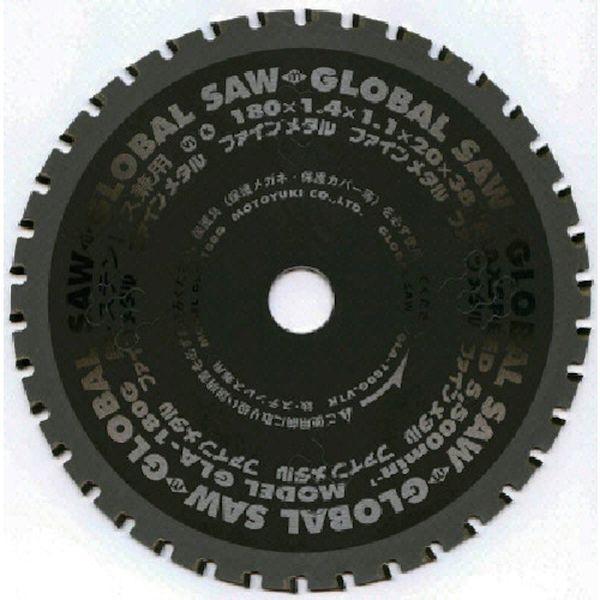 【メーカー在庫あり】 (株)モトユキ モトユキ グローバルソーファインメタル 鉄ステン兼用 GLA-185G HD