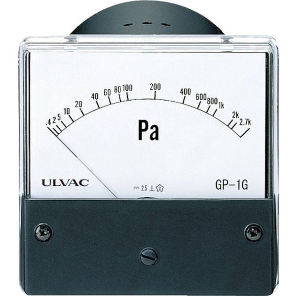 【メーカー在庫あり】 アルバック販売(株) ULVAC ピラニ真空計(アナログ仕様) GP-1G/WP-01 GP1G/WP01 HD