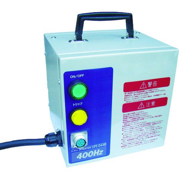【メーカー在庫あり】 日本電産テクノモータ(株) NDC 高周波インバータ電源 HFI-044B HD