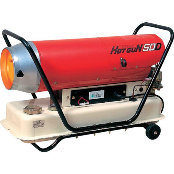 静岡製機(株) 静岡 熱風オイルヒーターHG50D HG-50D HD