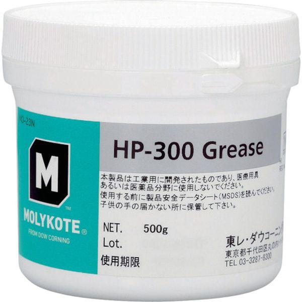 【メーカー在庫あり】 HP30005 東レ・ダウコーニング(株) モリコート フッソ・超高性能 HP-300グリース 500g HP-300-05 HD店