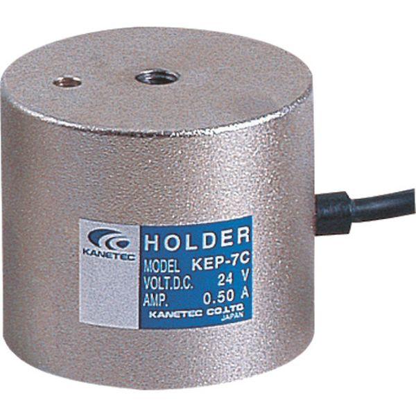 【メーカー在庫あり】 カネテック(株) カネテック 永電磁ホルダ KEP-7C HD