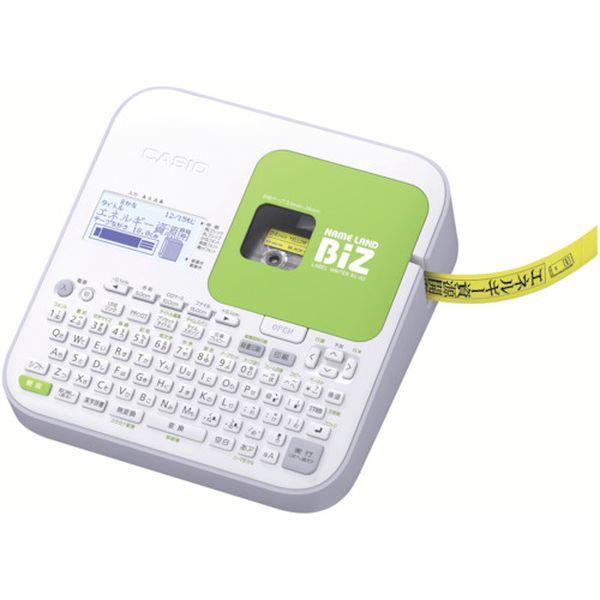 【メーカー在庫あり】 カシオ計算機(株) カシオ ネームランド KL‐G2 KL-G2 HD