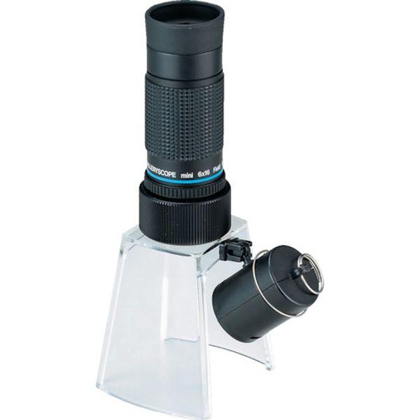 【メーカー在庫あり】 池田レンズ工業(株) 池田レンズ 顕微鏡兼用遠近両用単眼鏡 KM-616LS HD