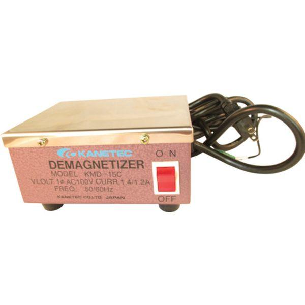 【メーカー在庫あり】 KMD15C カネテック(株) カネテック 標準型脱磁機KMD型 KMD-15C HD店