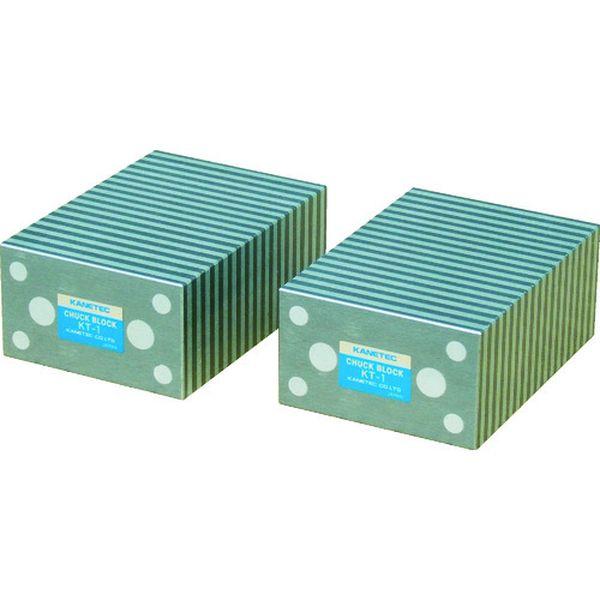 【メーカー在庫あり】 カネテック(株) カネテック チャックブロック(2個1組) KT-2 HD