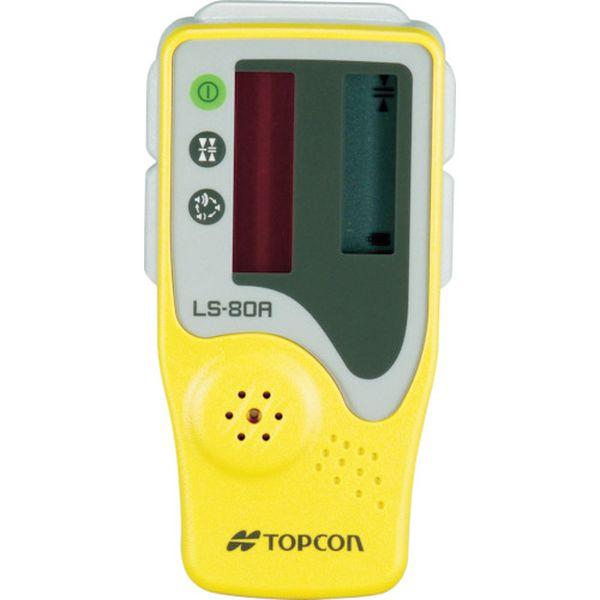 【メーカー在庫あり】 (株)トプコン トプコン 受光器 LS-80A LS-80A HD