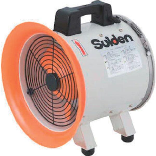 【メーカー在庫あり】 SJF250RS1 (株)スイデン スイデン 送風機(軸流ファンブロワ)ハネ250mm 単相100V SJF-250RS-1 HD店