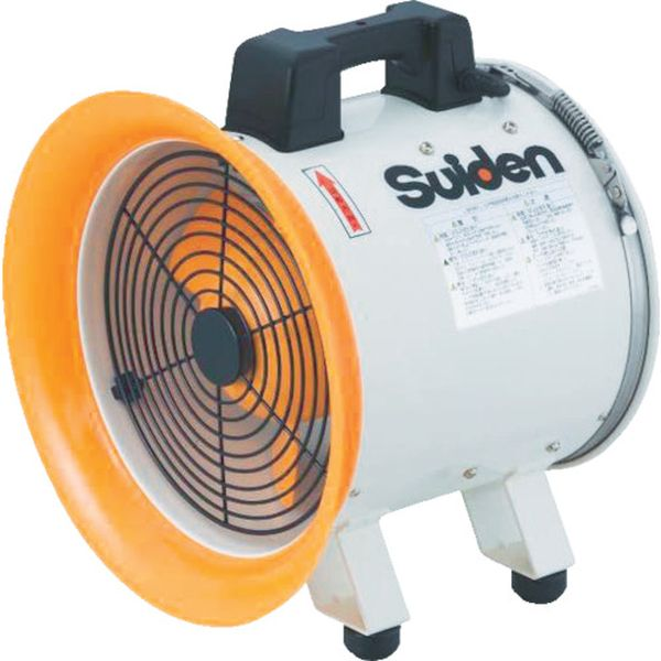 (株)スイデン スイデン 送風機(軸流ファンブロワ)ハネ300mm 単相100V SJF-300RS-1 HD
