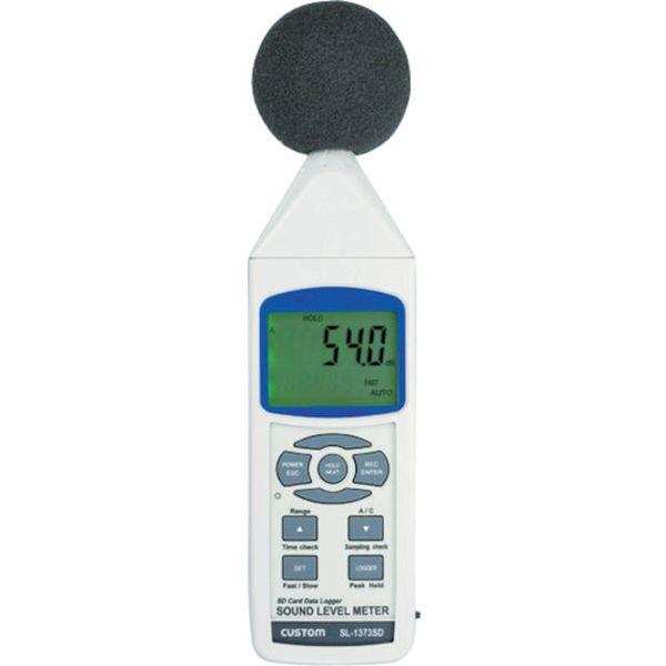 【メーカー在庫あり】 (株)カスタム カスタム デジタル騒音計 SL-1373SD HD