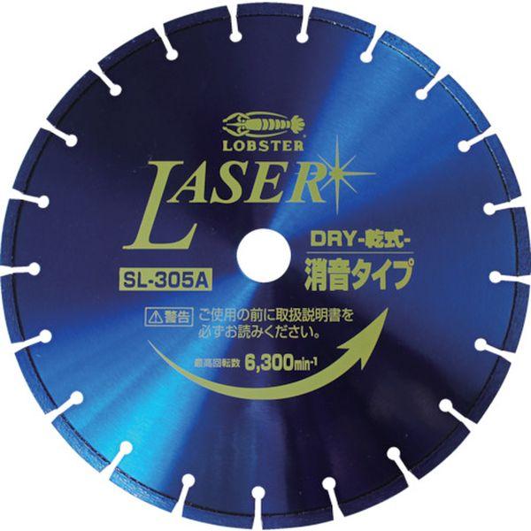 【メーカー在庫あり】 (株)ロブテックス エビ ダイヤモンドホイール NEWレーザー(乾式) 305mm穴径30.5mm SL305A305 HD