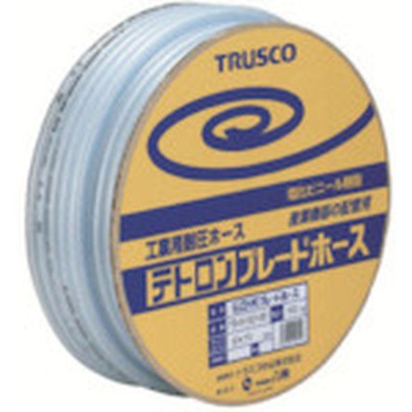 【メーカー在庫あり】 TB1926D50 トラスコ中山(株) TRUSCO ブレードホース 19X26mm 50m TB-1926D50 HD店