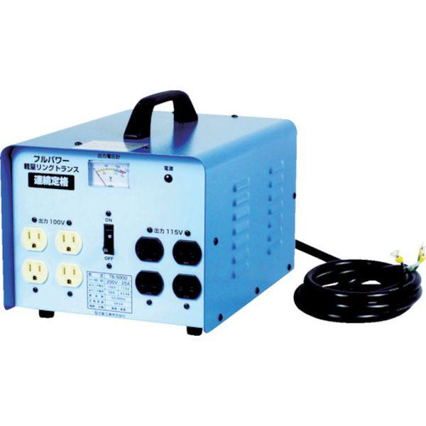【メーカー在庫あり】 日動工業(株) 日動 変圧器 降圧専用トラパック 5KVA TB-500D HD