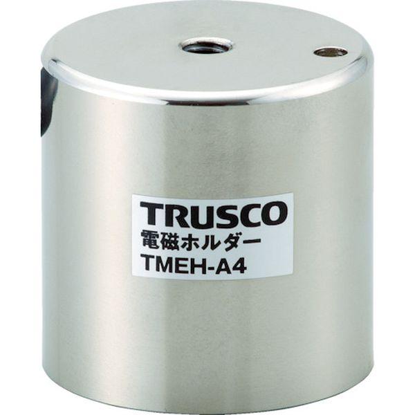 【メーカー在庫あり】 TMEHA4 トラスコ中山(株) TRUSCO 電磁ホルダー Φ40XH40 TMEH-A4 HD店