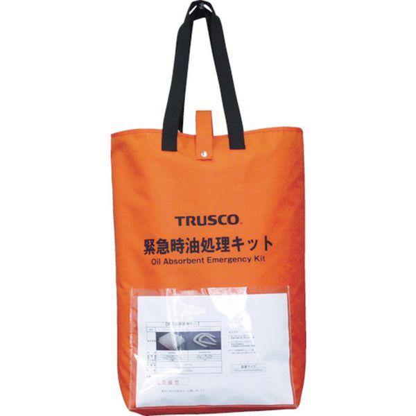 【メーカー在庫あり】 トラスコ中山(株) TRUSCO 緊急時油処理キット S TOKK-S HD