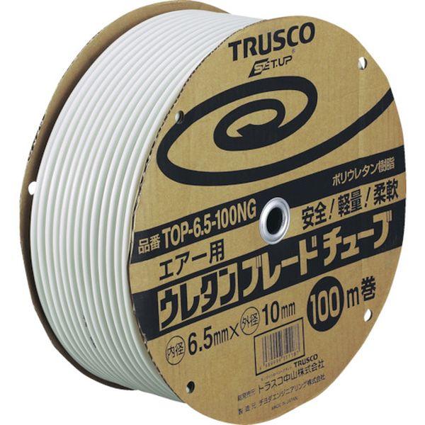 【メーカー在庫あり】 TOP6.5100NG トラスコ中山(株) TRUSCO ウレタンブレードチューブ 6.5X10 100m ネオグレー TOP-6.5-100NG HD
