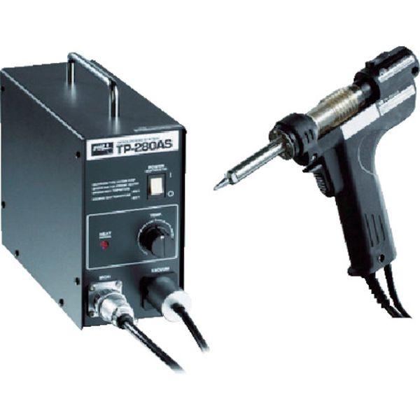 【メーカー在庫あり】 太洋電機産業(株) グット ステーション型自動はんだ吸取器 TP-280AS HD