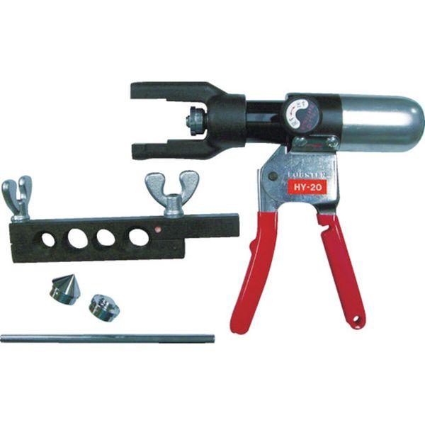 【メーカー在庫あり】 (株)ロブテックス エビ 手動油圧式つば出し工具 TTH-20 HD