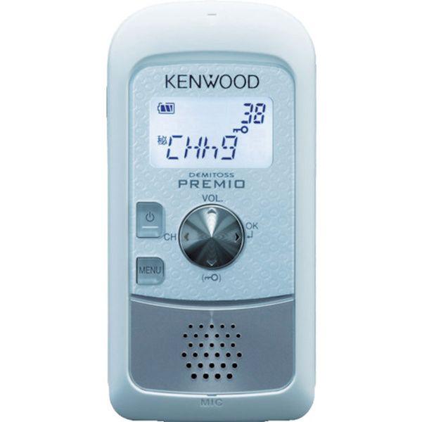 【メーカー在庫あり】 (株)JVCケンウッド ケンウッド 特定小電力トランシーバー UBZ-S20WH HD