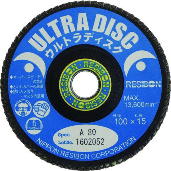 【メーカー在庫あり】 日本レヂボン(株) レヂボン ウルトラディスクUD 100×15 A40 20枚入り UD100-A40 HD