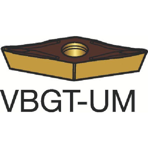【メーカー在庫あり】 VBGT160408UM サンドビック(株) サンドビック コロターン107 旋削用ポジ・チップ 1115 10個入り VBGT 16 04 08-UM HD