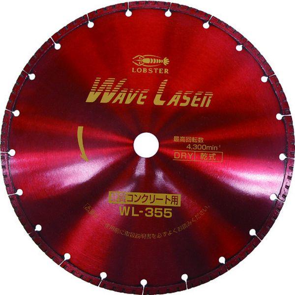 【メーカー在庫あり】 (株)ロブテックス エビ ダイヤモンドホイール ウェブレーザー(乾式) 360mm穴径30.5mm WL355305 HD