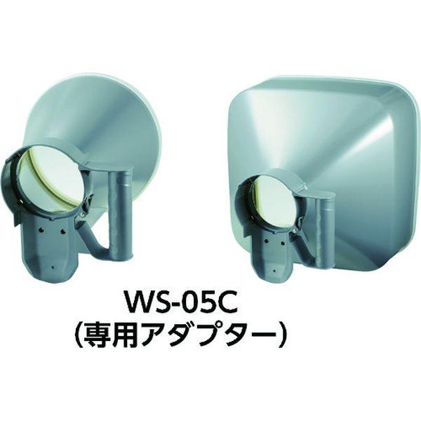 【メーカー在庫あり】 (株)カスタム カスタム WS-05用風量アダプター WS-05C HD