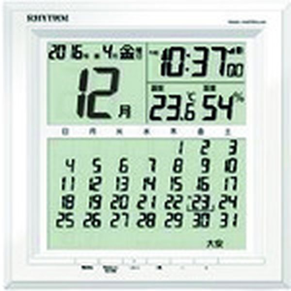【メーカー在庫あり】 リズム時計工業(株) RHYTHM リズム マンスリーカレンダー付電波時計(掛置兼用) 8RZ205SR03 HD店