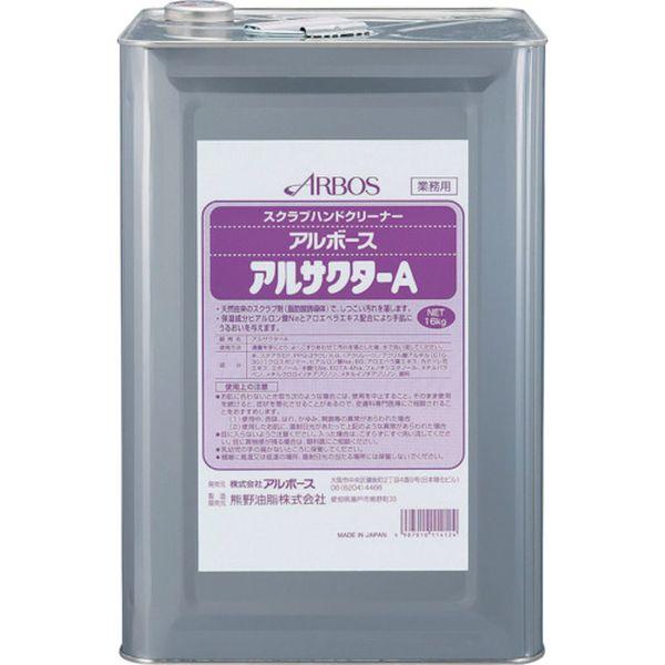 【メーカー在庫あり】 (株)アルボース アルボース アルサクターA 16KG 11412 HD店