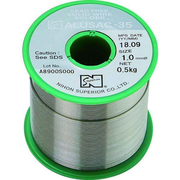 【メーカー在庫あり】 ALUSAC3510 (株)日本スペリア社 スペリア アルミ用鉛フリーはんだ ALUSAC-35 1.0mm ALUSAC-35-10 HD店