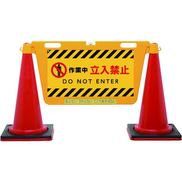 【メーカー在庫あり】 BBD900D 中発販売(株) Reelex BIGバリアボード BBD-900D HD店