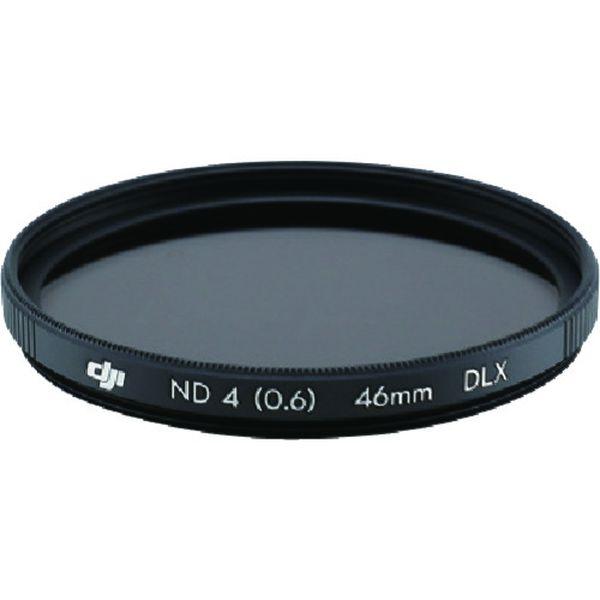 【メーカー在庫あり】 D175152 DJI DJI Zenmuse X7 Part5 DL/DL-Sレンズ ND4フィルター(DLXシリーズ) D-175152 HD店