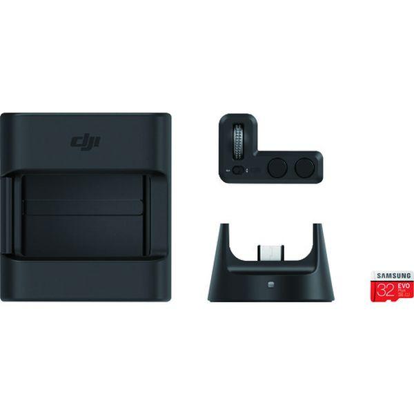【メーカー在庫あり】 D183454 DJI DJI Osmo Pocket Part13 拡張キット D-183454 HD店