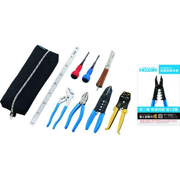 【メーカー在庫あり】 DK28 ホーザン(株) HOZAN 電気工事士技能試験 工具セット DK-28 HD店