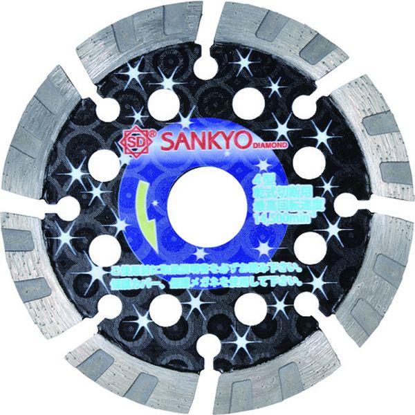 【メーカー在庫あり】 LTS5 三京ダイヤモンド工業(株) 三京 低騒音ナイト 125×2.0×8.0×22.0 LT-S5 HD店