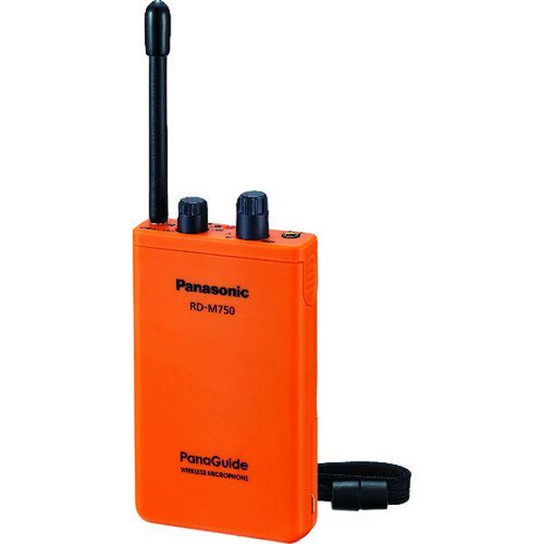 【メーカー在庫あり】 RDM750D パナソニック Panasonic パナガイド(ワイヤレスマイクロホン12ch) RD-M750-D HD店