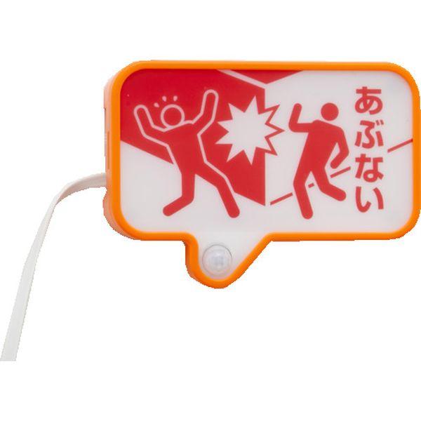 【メーカー在庫あり】 TAL2000 トラスコ中山(株) TRUSCO コードが長いお知らせライト TAL-2000 HD店
