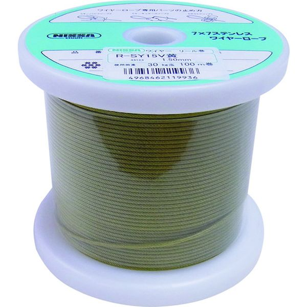 【メーカー在庫あり】 TSY15VYL (株)ニッサチェイン ニッサチェイン 黄色 コーティングワイヤーロープ 1.5mm×100m TSY15V-YL HD店