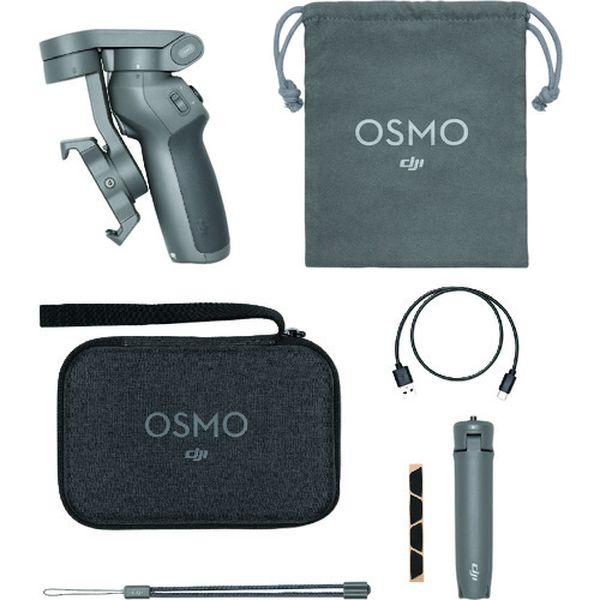メーカー在庫あり D192685 DJI Osmo 安売り コンボ Mobile3 HD店 D-192685 超安い