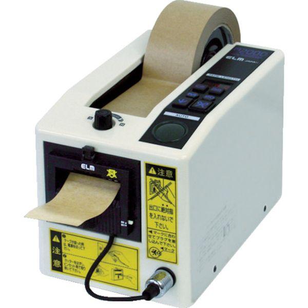電子テープカッター ECT 使用テープ幅7~50mm HD店 【メーカー在庫あり】 M-2000 M2000 (株)エクト