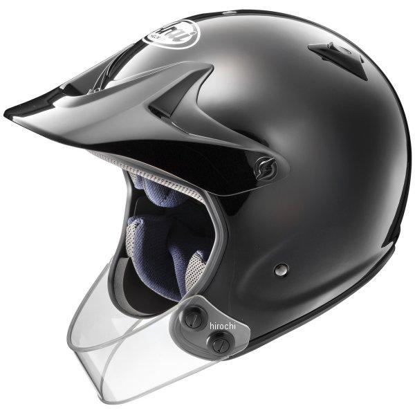 【メーカー在庫あり】 アライ ヘルメット ハイパーT プロ 黒 (55cm-56cm) 4530935457908 JP店