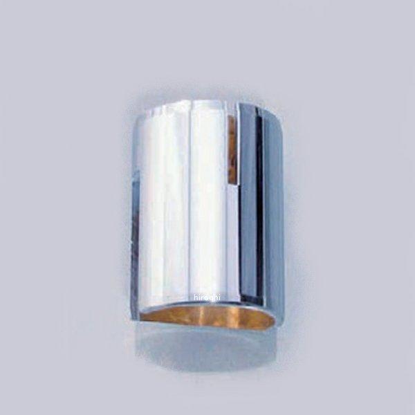 キタコ スロットルバルブ #2.5 ケイヒン CRミニ φ22用 1個売り 401-7000601 JP店